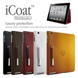 OZAKI iCoat Notebook+ iPad 2 / iPad 3 筆記本型時尚保護套