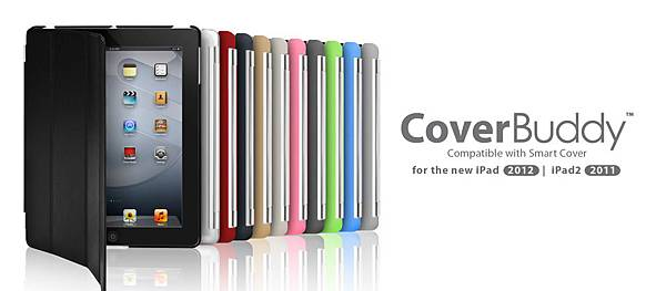 SwitchEasy CoverBuddy The new iPad 3 / iPad 2 柔觸感保護背蓋
