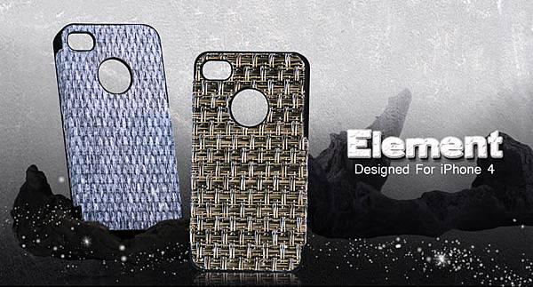 CDN iPhone 4 / iPhone 4S 紙藤造型保護背蓋 (共3色可選)