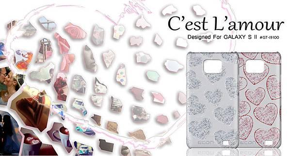 CDN Samsung Galaxy SII 背蓋 (共2色)