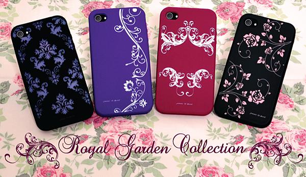 (附贈前後保護貼) femme de pivot 皇家花園系列 iPhone 4 / iPhone 4S 高級矽膠保護套 (共2款)