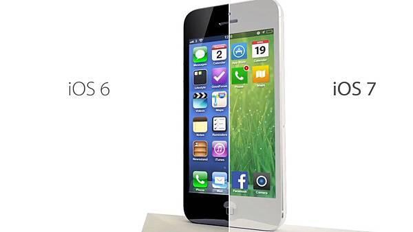 iOS-7-concept-Simply-Zesty (1)