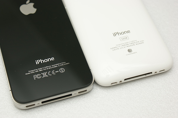 iPhone 4_Fun iPhone_25.JPG