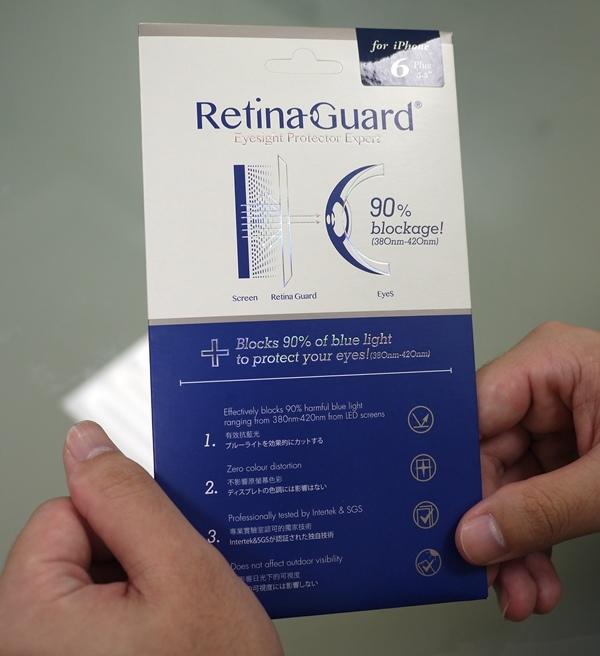 RetinaGuard 視網盾-02