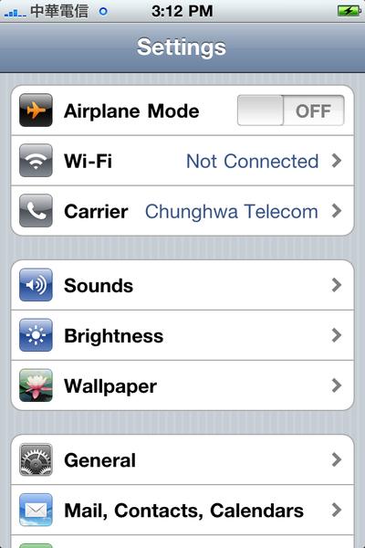 iPhone 4_Fun iPhone_44.png