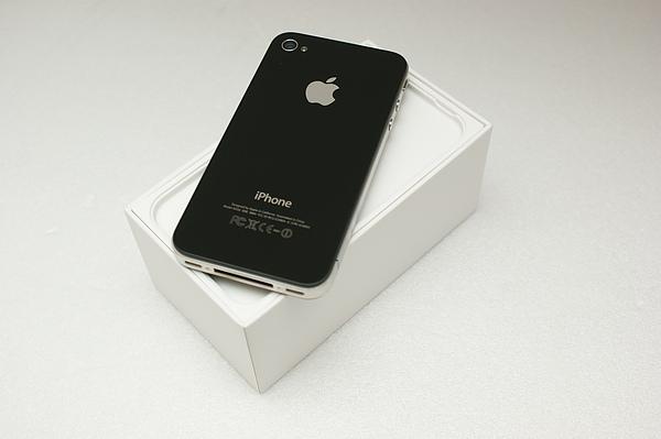 iPhone 4_Fun iPhone_20.JPG