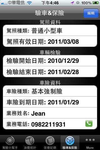 iPhone Screenshot 4.jpg