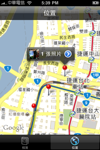 iOS 4_鏡頭變焦_Fun iPhone_06.png