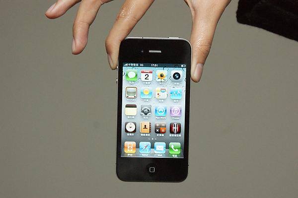 iPhone 4_Fun iPhone_39.JPG
