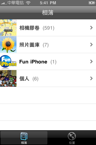 iOS 4_鏡頭變焦_Fun iPhone_10.png
