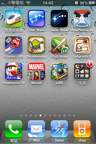 iOS 4_Folders_Fun iPhone_01.PNG