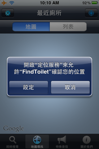 廁所Go! (0).png