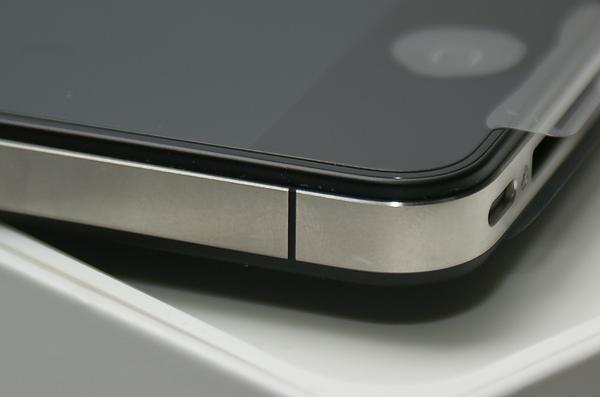 iPhone 4_Fun iPhone_15.JPG