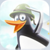 Penguin.bmp