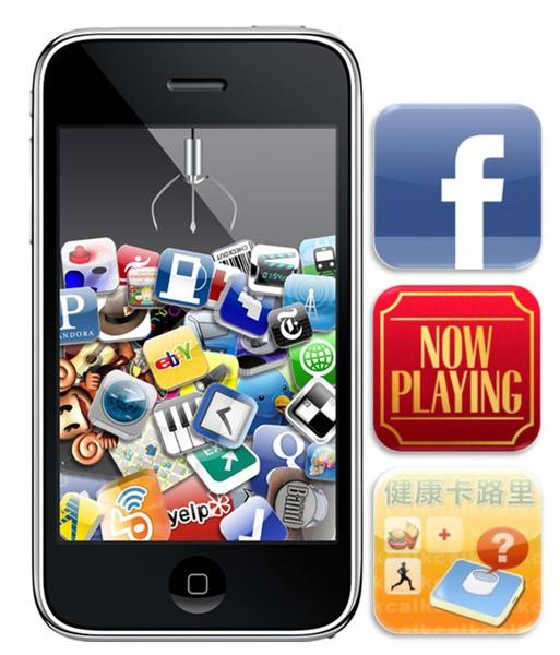 cover app.jpg