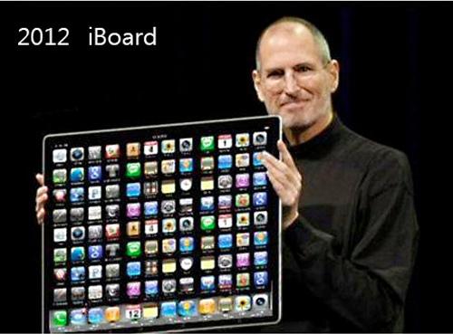 iPad2.bmp