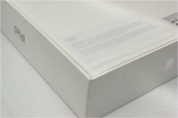 iPad開箱7.jpg