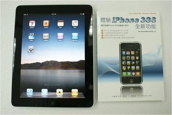 iPad開箱31.jpg