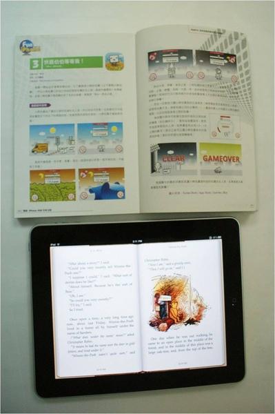 iPad開箱35.jpg