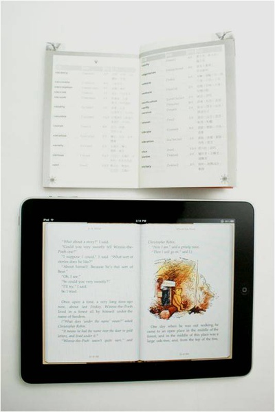 iPad開箱36.jpg