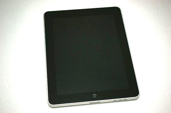 iPad開箱20.5.jpg