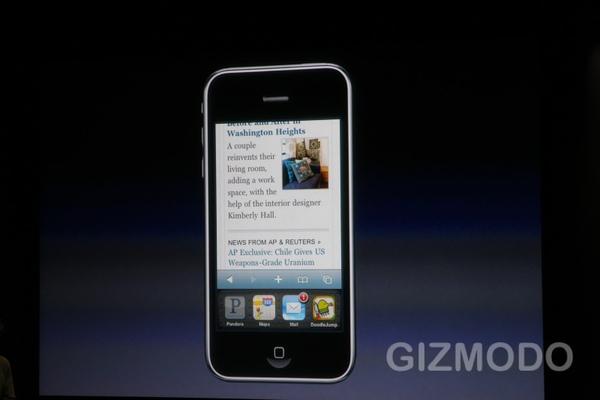 iPhone40software130.jpg