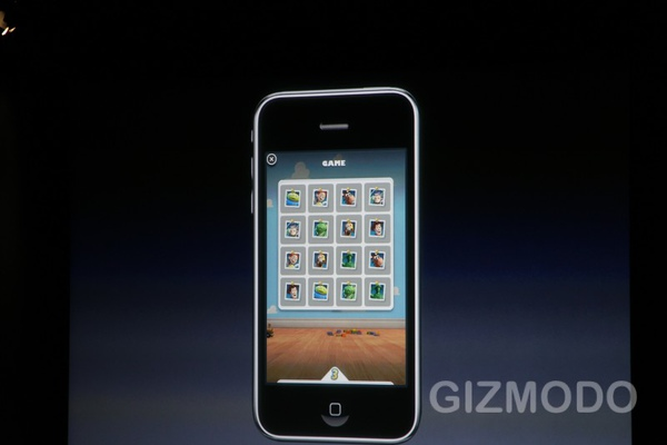 iphone40software296.jpg