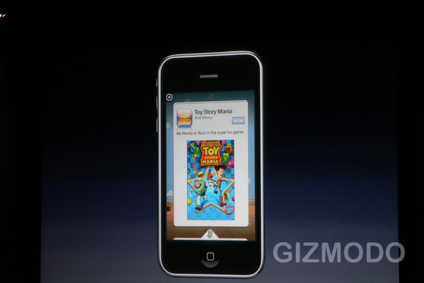iphone40software304.jpg