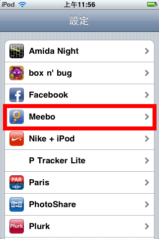 Meebo_Fun iPhone_27'.png