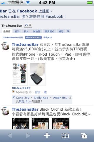 TheJeansBar_Fun iPhone_20.png