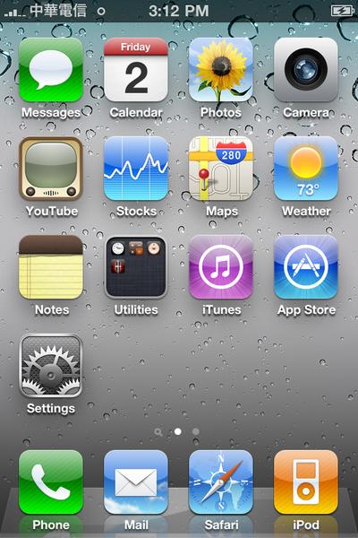 iPhone 4_Fun iPhone_43.png