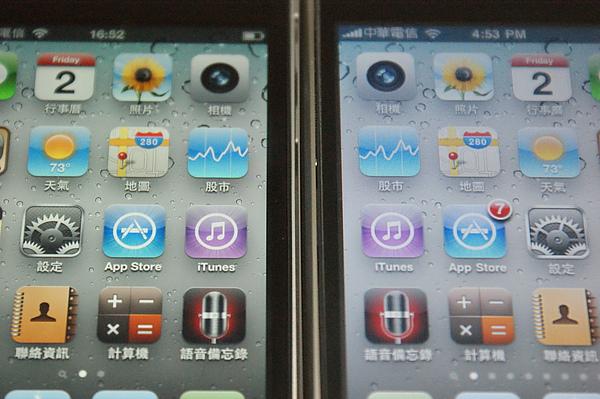 iPhone 4_Fun iPhone_36.JPG