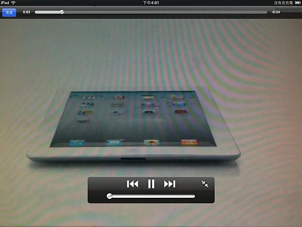 OrganiDoc HD (14).png
