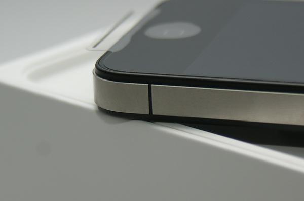 iPhone 4_Fun iPhone_16.JPG