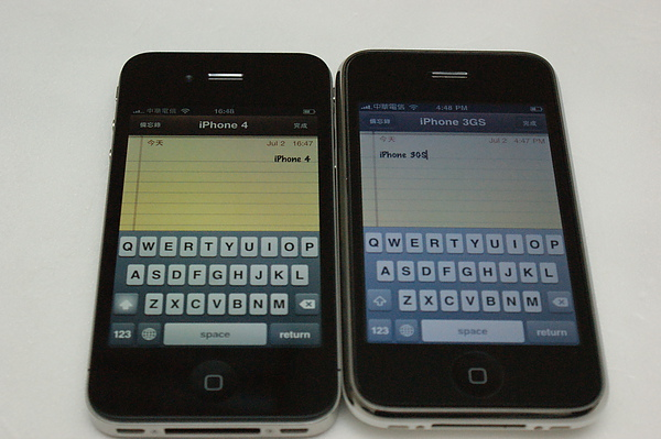 iPhone 4_Fun iPhone_35.JPG