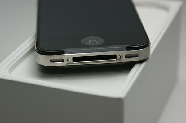 iPhone 4_Fun iPhone_13.JPG