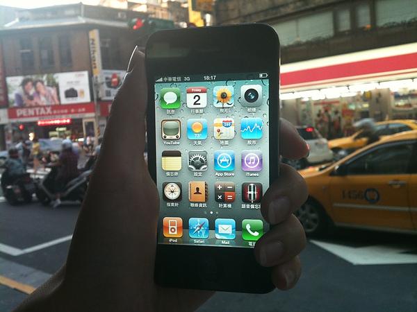 iPhone 4_Fun iPhone_57.jpg