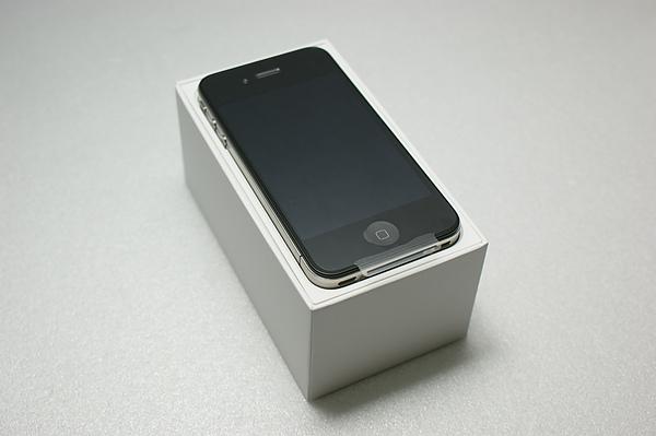 iPhone 4_Fun iPhone_11.JPG