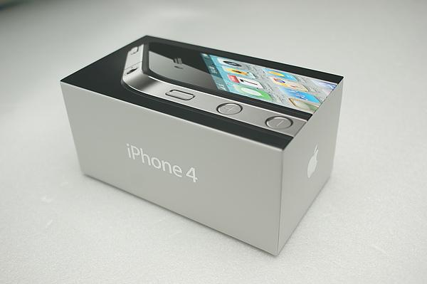 iPhone 4_Fun iPhone_03.JPG