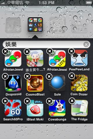 iOS 4_Folders_Fun iPhone_07.png