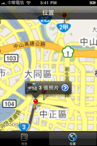 iOS 4_鏡頭變焦_Fun iPhone_09.png