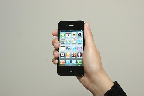 iPhone 4_Fun iPhone_40.JPG
