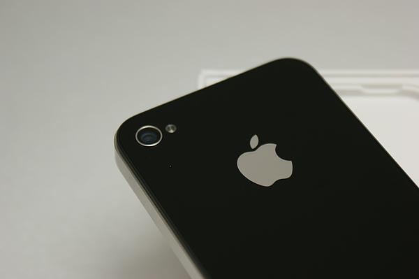 iPhone 4_Fun iPhone_21.JPG