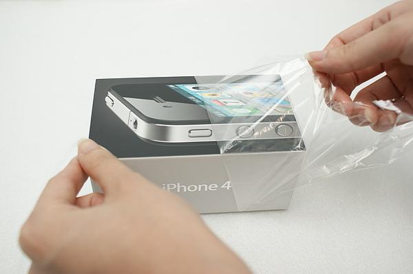 iPhone 4_Fun iPhone_02.JPG
