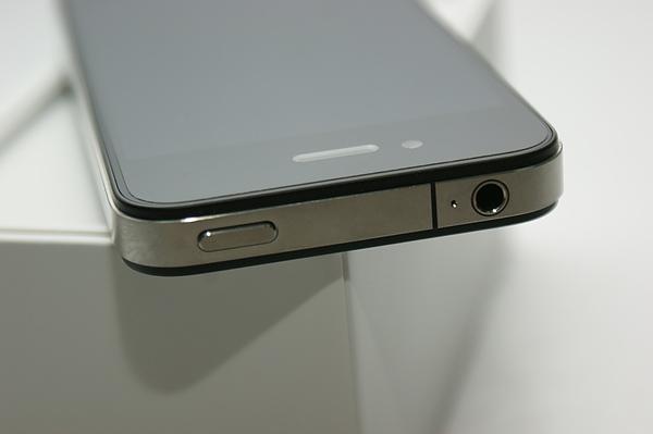 iPhone 4_Fun iPhone_18.JPG