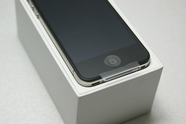 iPhone 4_Fun iPhone_10.JPG