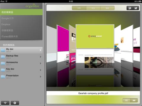 iPad Screenshot 1.jpg