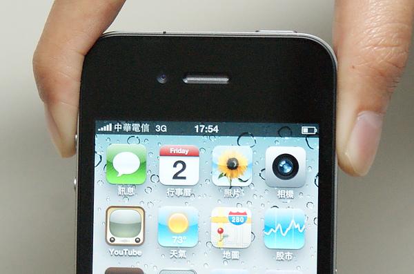 iPhone 4_Fun iPhone_42.JPG