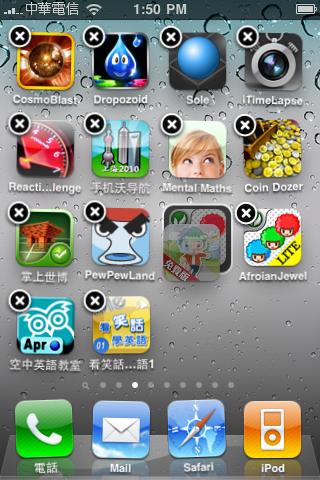 iOS 4_Folders_Fun iPhone_05.png