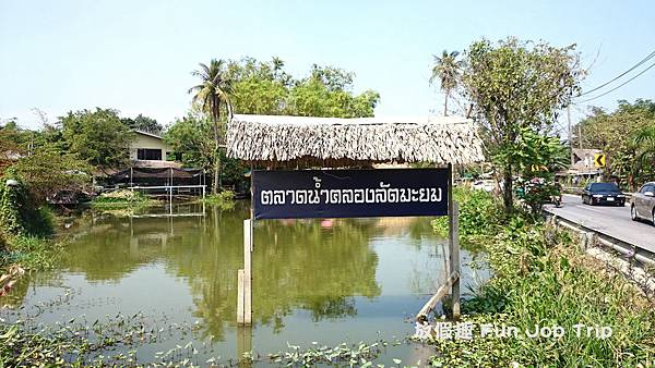 001Khlong Lat Mayom.jpg